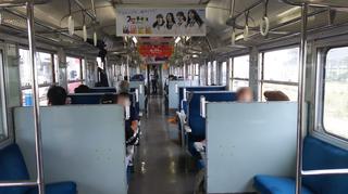 platformbar-kashiwazaki-22.jpg