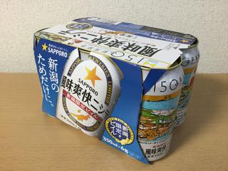 port150-goods6-2.jpg