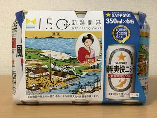 port150-goods6-3.jpg