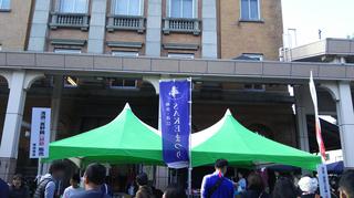 sakematsuri19.jpg