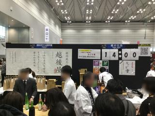 sakenojin2019-2-8.jpg