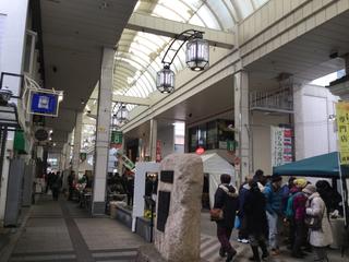 toujitsuza2019-12.jpg