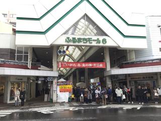 toujitsuza2019-13.jpg