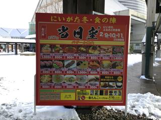 toujitsuza2019-24.jpg