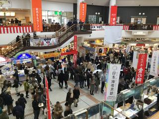 toujitsuza2019-25.jpg