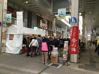 toujitsuza2019-8.jpg