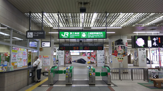 tsubame-sanjo11.jpg
