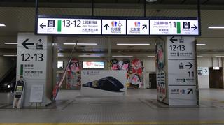 tsubame-sanjo12.jpg