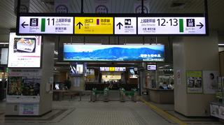 tsubame-sanjo13.jpg