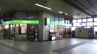 tsubame-sanjo15.jpg