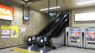 tsubame-sanjo18.jpg