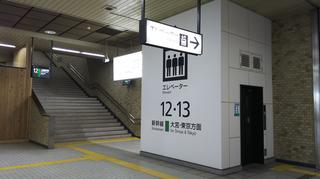 tsubame-sanjo19.jpg