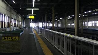 tsubame-sanjo21.jpg