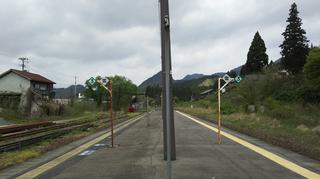 tsugawasta10.jpg