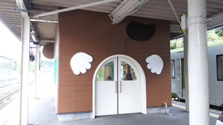 tsugawasta14.jpg