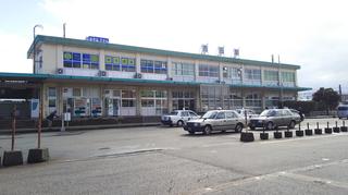 yoshidasta1.jpg