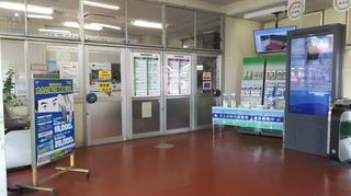 yoshidasta4.jpg