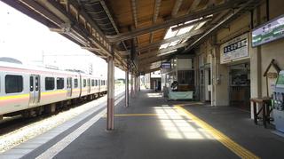 yoshidasta7.jpg