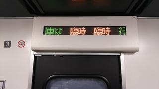 2019bunsuiyozakura21.jpg