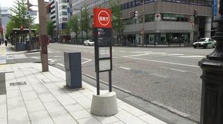 BRT-bandaicity3.jpg