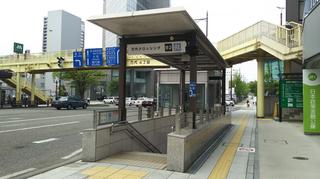 BRT-bandaicity9.jpg