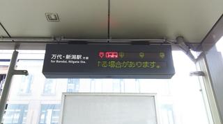 BRT-higashinakadori3