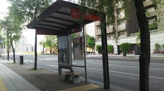 BRT-ishizuecho2.jpg