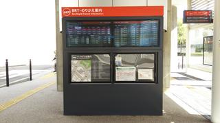 BRT-shiyakusho16.jpg