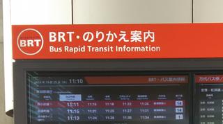 BRT-shiyakusho27.jpg