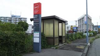BRTsekiyaokawamae2