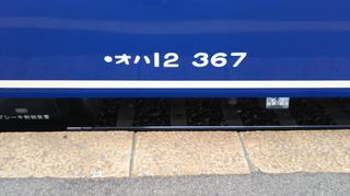 DLaoi12kei-11.jpg