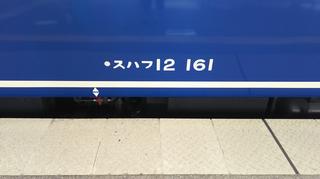DLaoi12kei-12.jpg