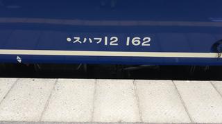 DLaoi12kei-13.jpg