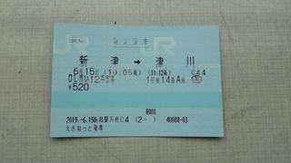 DLaoi12kei-19.JPG