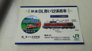 DLaoi12kei-20.JPG