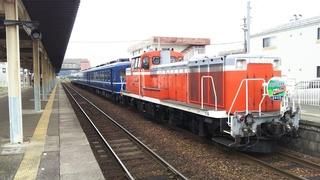 DLaoi12kei-23.JPG