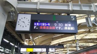 DLaoi12kei-3.jpg