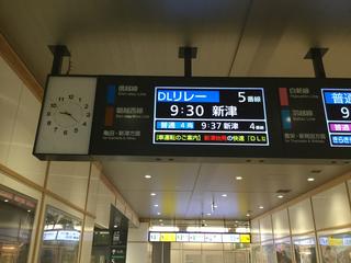 DLbanetsu1.jpg