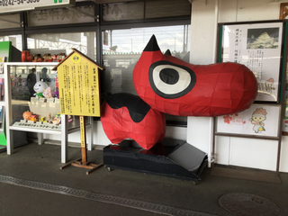 DLbanetsu46.jpg