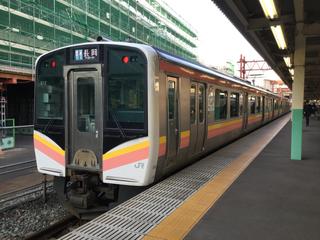 E129bishokutabi1.jpg