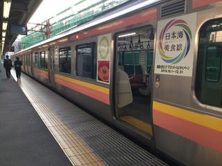E129bishokutabi2.jpg