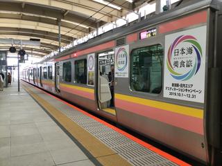 E129bishokutabi3.jpg