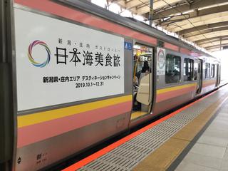 E129bishokutabi4.jpg