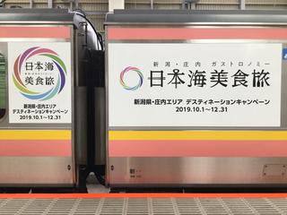 E129bishokutabi5.jpg