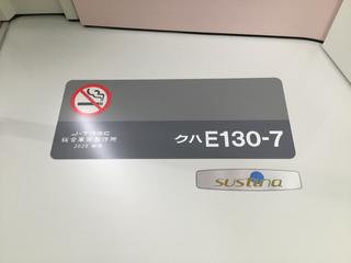 E131kei4.jpg