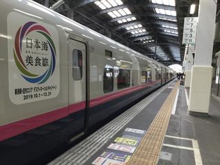 E2bishokutabi2.jpg