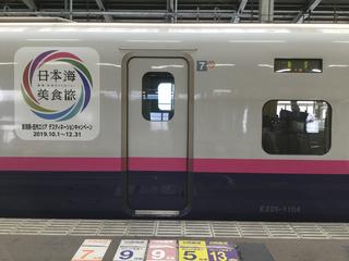 E2bishokutabi3.jpg