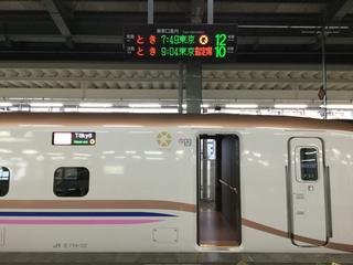 E7kei-7.jpg