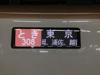 E7kei-9.jpg