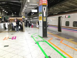 E7kei-tokyosta2-2.jpg